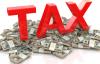 Shopify开店教程-taxes税费设置