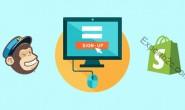Shopify独立站邮件营销神器-Mailchimp使用教程(1)