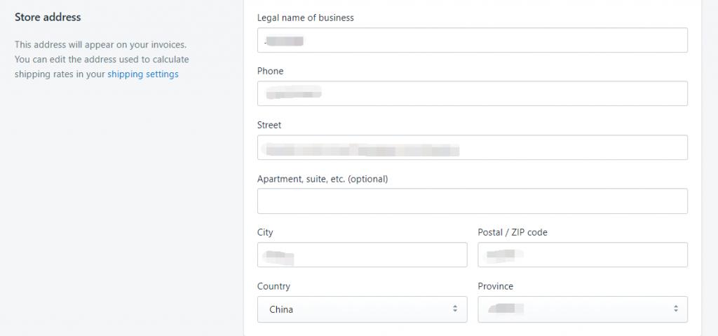 Shopify开店教程-后台概览和基础设置