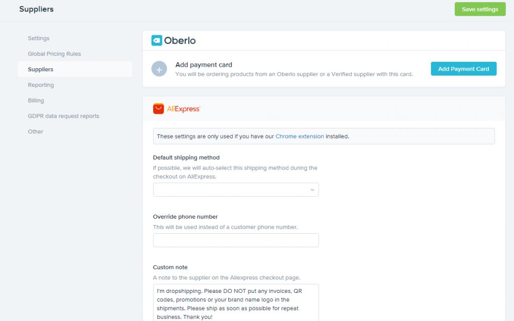 Shopify开店教程-Oberlo工具如何设置