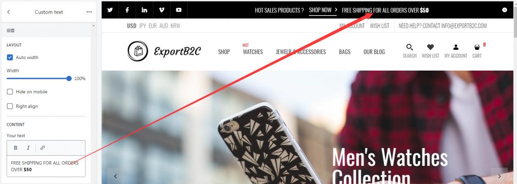 手把手教你用热销Shopify主题模板Fastor搭建Shopify独立站(3)-设置网站导航栏
