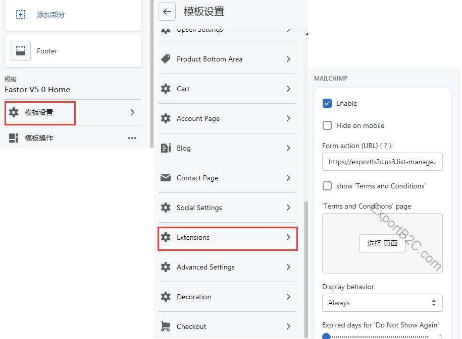 手把手教你用热销主题模板Fastor搭建Shopify独立站(4)-设置Mailchimp邮箱收集弹窗